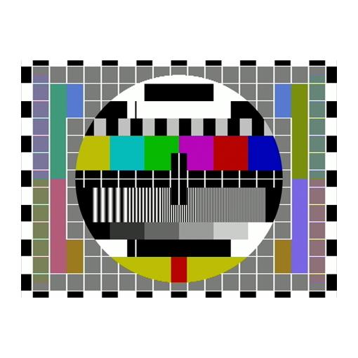 Rohde & Schwarz HM6050-2D hálózati impedancia stabilizátor